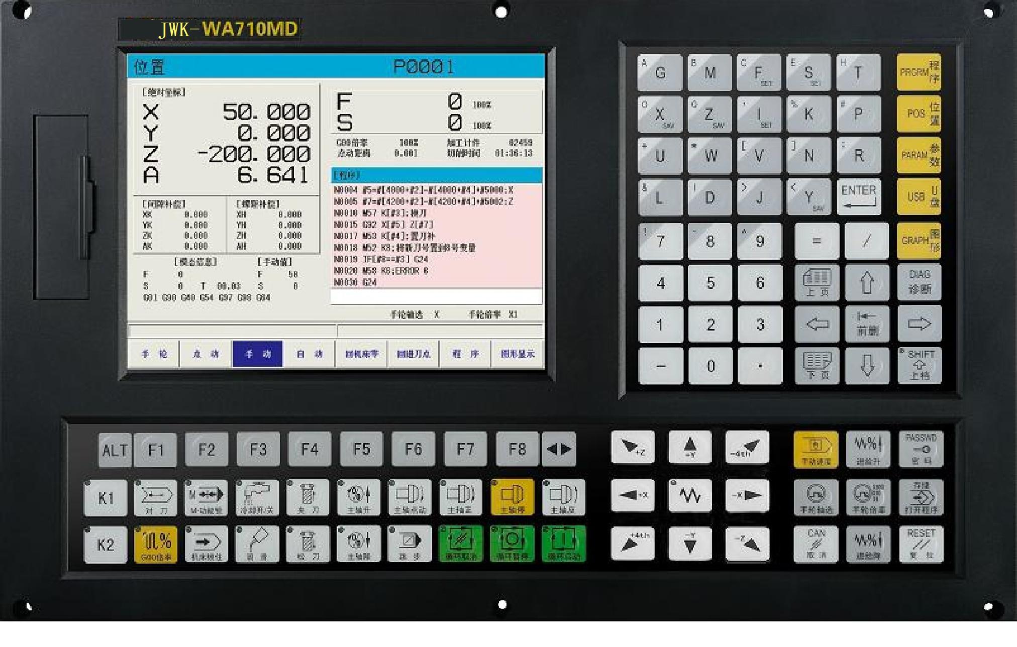 JWK-710MD竞技宝官网系统