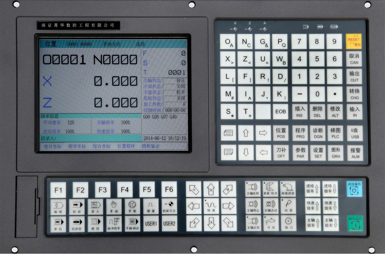 DF2000TB竞技宝官网系统